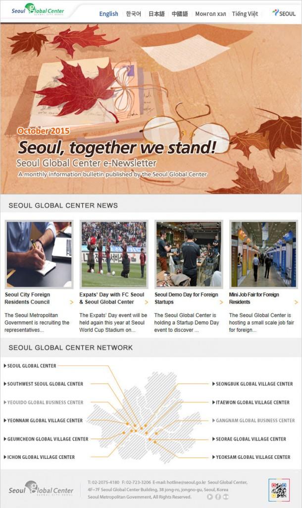 Seoul Global Center Diversity in South Korea
